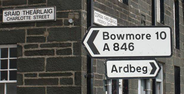 Isle of Islay Signpost - Bowmore & Ardbeg